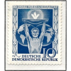 1955 Germany DDR Sc 0 People's solidarity  *MH Nice, Mint Hinged  (Scott)