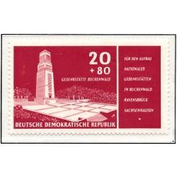 1956 Germany DDR Sc 0 Buchenwald Memorial  *MH Nice, Mint Hinged  (Scott)