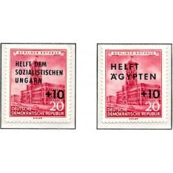 1956 Germany DDR Sc 0 Help socialist Hungary, help Egypt  *MH Nice, Mint Hinged  (Scott)