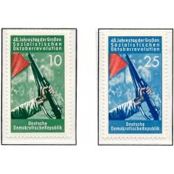 1957 Germany DDR Sc 0 October Revolution  *MH Nice, Mint Hinged  (Scott)