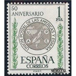 1962 Espagne 1133 U.P.A.E.P. Organismes *MH TB Beau  (Yvert&Tellier)