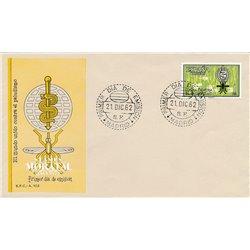 1962 Spanien 1374 Anti-malaria Wohltätigkeit * Falz Guter Zustand  (Michel)