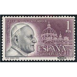 1962 Spanien 1375 Vatikan II Religiös * Falz Guter Zustand  (Michel)