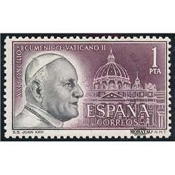 1962 Espagne 1147 Vatican II Religieux *MH TB Beau  (Yvert&Tellier)