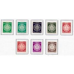 1958 Germany DDR Sc 0 0  **MNH Very Nice, Mint Never Hinged?  (Scott)