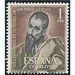 1963 Espagne 1150 San Pablo  **MNH TTB Très Beau  (Yvert&Tellier)