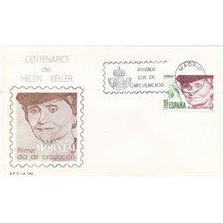 1980 Spanien 2466 Helen Keller Persönlichkeiten Ersttagsbrief  Guter Zustand  (Michel)