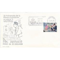 1980 Spanien 2468 Briefmarkenausstellung Ausstellung Ersttagsbrief  Guter Zustand  (Michel)