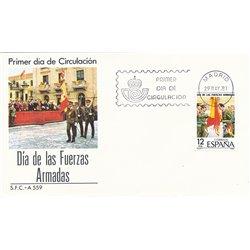 1981 Spanien 2500 Streitkräfte Militär Ersttagsbrief  Guter Zustand  (Michel)