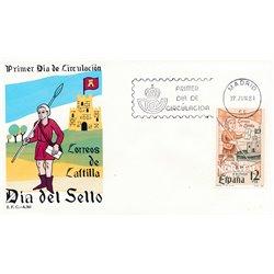 1981 Spanien 2504 Tag der Briefmarke Philatelie Ersttagsbrief  Guter Zustand  (Michel)