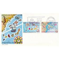 1981 Spanien 2505/2506  Insel-Spanien  Ersttagsbrief  Guter Zustand  (Michel)
