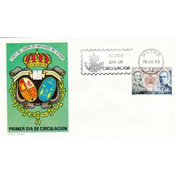 1981 Spanien 2507 Rechtsanwälte  Ersttagsbrief  Guter Zustand  (Michel)