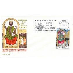 1981 Spanien 2508 Vitoria  Ersttagsbrief  Guter Zustand  (Michel)