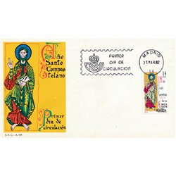 1982 Spain  Sc 2283 Holy year Monastery FDC Nice  (Scott)