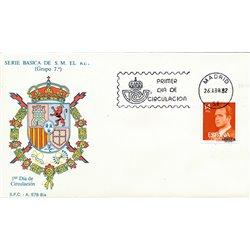 1982 Spanien 2538 Grundlegende. Juan Carlos ich Serie Gene Ersttagsbrief  Guter Zustand  (Michel)