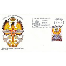 1982 Spain  Sc 2292 Armed forces Military FDC Nice  (Scott)