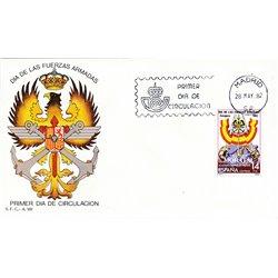 1982 Spanien 2547 Streitkräfte Militär Ersttagsbrief  Guter Zustand  (Michel)