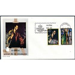 1982 Spanien 2552/2553  Greco Gemälde Ersttagsbrief  Guter Zustand  (Michel)