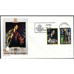 1982 Spain  Sc B181/182 Greco Painting FDC Nice  (Scott)