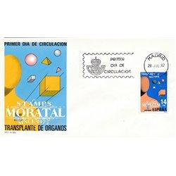 1982 Spanien 2555 Transplantationen Madizin Ersttagsbrief  Guter Zustand  (Michel)