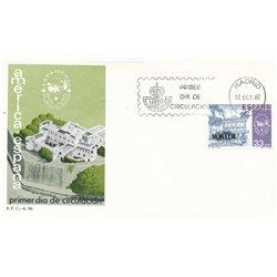 1982 Spanien 2559 Amerika-Spanien Amerika Ersttagsbrief  Guter Zustand  (Michel)