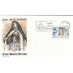 1982 Spanien 2560 Santa Teresa Religiös Ersttagsbrief  Guter Zustand  (Michel)