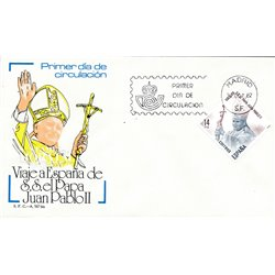 1982 Spain  Sc 2303 Visit Pope Pope FDC Nice  (Scott)