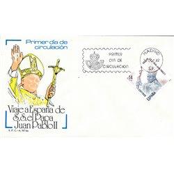 1982 Spanien 2561 Besuch Papst Religiös Ersttagsbrief  Guter Zustand  (Michel)