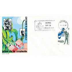 1982 Spain  Sc 2311 Gargallo Painting FDC Nice  (Scott)