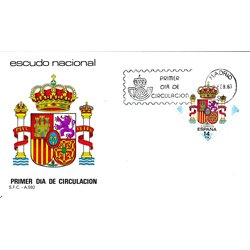 1983 Spain  Sc 2313 Coat of arms Coat arms FDC Nice  (Scott)