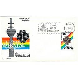 1983 Spanien 2591 Kommunikation Amtlichen Stellen Ersttagsbrief  Guter Zustand  (Michel)