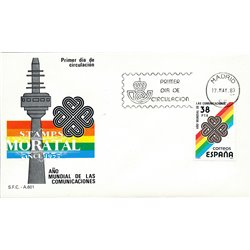 1983 Spain  Sc 2331 Communications Communication FDC Nice  (Scott)