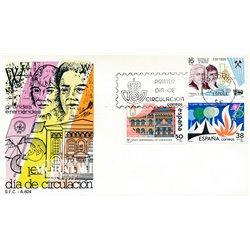 1983 Spanien 2598/2600  Ephemeriden Jubiläen Ersttagsbrief  Guter Zustand  (Michel)