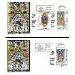 1983 Spanien 0 Bandeleta-Glasmalerei Handwerk Ersttagsbrief  Guter Zustand  (Michel)