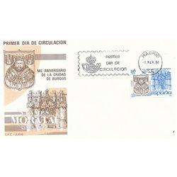1984 Spanien 2622 Burgos  Ersttagsbrief  Guter Zustand  (Michel)
