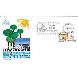 1984 Spanien 2625 Biosphäre  Ersttagsbrief  Guter Zustand  (Michel)