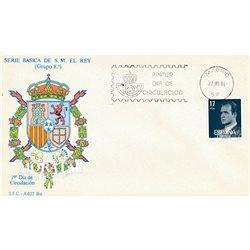 1984 Spanien 2659 Grundlegende. Juan Carlos ich Serie Gene Ersttagsbrief  Guter Zustand  (Michel)