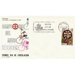 1984 Spanien 2653 Radfahren Sport Ersttagsbrief  Guter Zustand  (Michel)