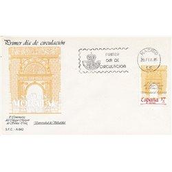 1985 Spanien 2665 Valladolid  Ersttagsbrief  Guter Zustand  (Michel)