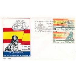1985 Spanien 2674/2675  Flag  Ersttagsbrief  Guter Zustand  (Michel)