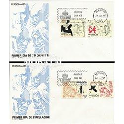 1985 Spanien 2690/2693  Persönlichkeiten Persönlichkeiten Ersttagsbrief  Guter Zustand  (Michel)