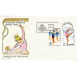 1985 Spanien 2696/2697  Gymnastik Sport Ersttagsbrief  Guter Zustand  (Michel)