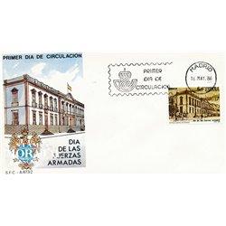 1986 Spanien 2729 Streitkräfte Militär Ersttagsbrief  Guter Zustand  (Michel)