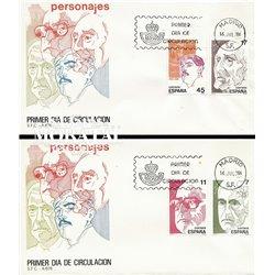1986 Spanien 2733/2736  Persönlichkeiten Persönlichkeiten Ersttagsbrief  Guter Zustand  (Michel)