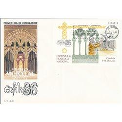 1986 Spanien Block29 Block-Exfilna 86 Ausstellung Ersttagsbrief  Guter Zustand  (Michel)
