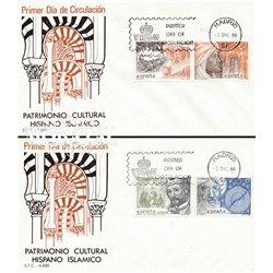 1986 Spanien 2752/2755  Patr.Hispano-islamische Persönlichkeiten Ersttagsbrief  Guter Zustand  (Michel)