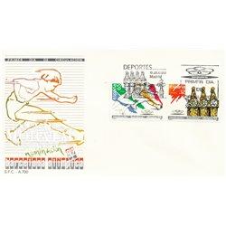 1987 Spanien 2789/2790  Barna J.J.O.O. Sport Ersttagsbrief  Guter Zustand  (Michel)
