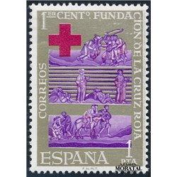 1963 Espagne 1203 Croix Rouge Bienfaisance *MH TB Beau  (Yvert&Tellier)