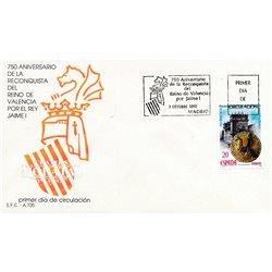 1988 Spanien 2848 Jaume I  Ersttagsbrief  Guter Zustand  (Michel)