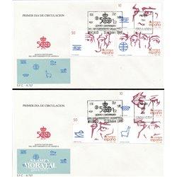 1988 Spanien 2850/2855  Entdeckung Amerika  III Amerika Ersttagsbrief  Guter Zustand  (Michel)